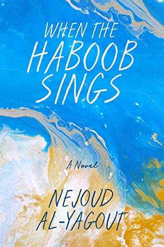 "IR Approved Author Nejoud Al-Yagout: ""This novel is my bow, my curtsy, my waltz, to freedom of speech."""